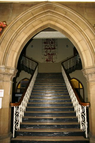 The main entrance hall at the Royal Albert Hospital. Photograph taken in 2006 when it had become Jamea Al Kauthar Islamic college.  | Courtesy of Mandy Cody